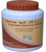 Divya Triphala Churna – Herb for Weight Loss